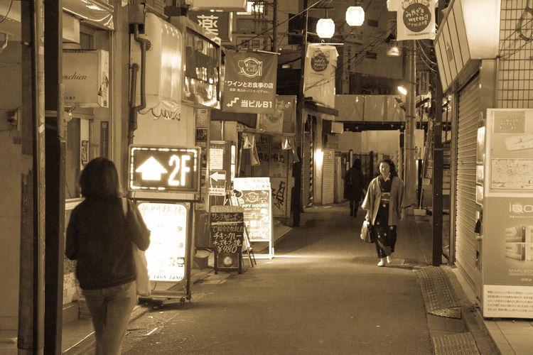 Traditional Clothing City Lifestyles Night Walking Women