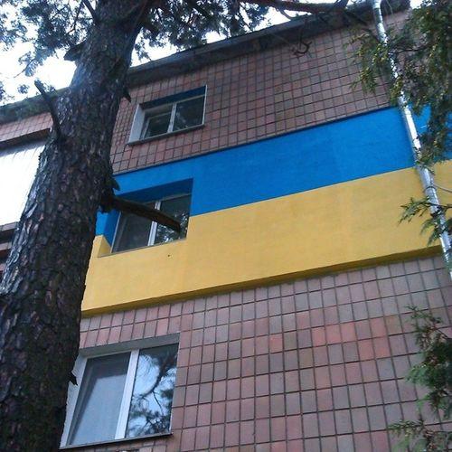 Ukraine украина патриоты чубинское
