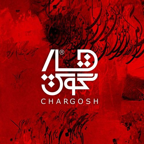 Chargosh is a brand of art interior based in tehran by ahmad gholizadeh چارگوش احمدقلیزاده Decor Chargosh Ahmadgholizadeh Red
