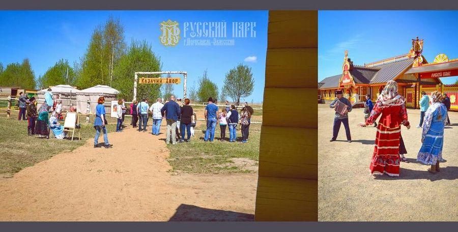 Hi! Russian Park Hello World Vscorussia Russia россия интересно переславль Русский Парк Relaxing золотое кольцо России