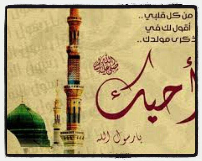 Muslim Mohammed The Prophet Of Allah Love Life