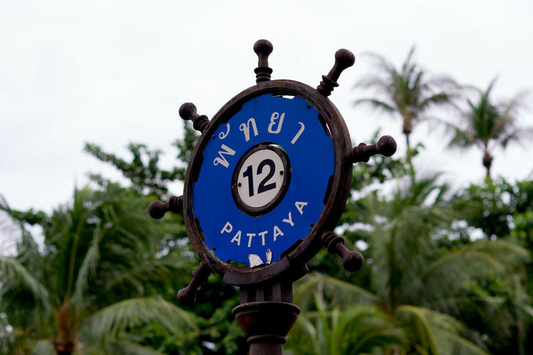 A Pattaya city street sign, Soi 12, Thailand Pattaya Thailand Thai City ASIA Palm Tree Low Angle View Photography Focus On Foreground Close-up Number Day Sky Metal Text Sign Shape Wheel Soi 12 Travel Destinations