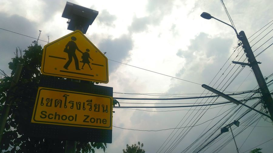 Sky Day Outdoors Vocation Thailand Shcool Zone