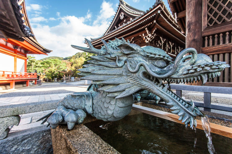 Dragon fountain at Kiyomuzi Dera Temple Architecture Sculpture Cloud - Sky Dragon Temple Architecture Temple Buddhist Temple Japan Kyoto Kiyomizu-dera Luck Fountain Travel Photography