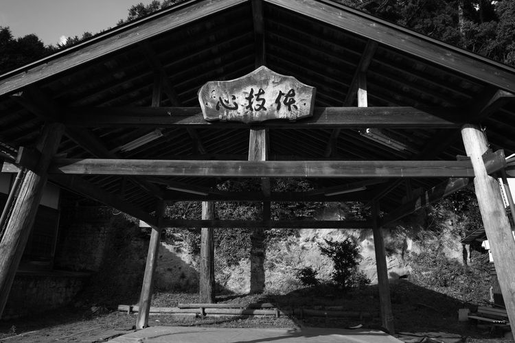 心技体 Architectural Column Architecture Bon Dance Built Structure Childhood Island Japan Low Angle View Monochrome My Hometown No People Old Buildings Outdoors Shimane,japan Shrine Shrine Of Japan Sumou Wood