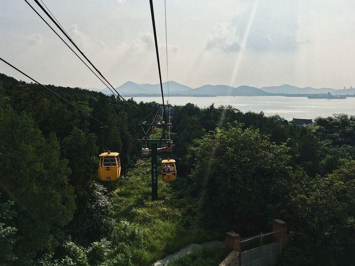 Xuzhou Mountain