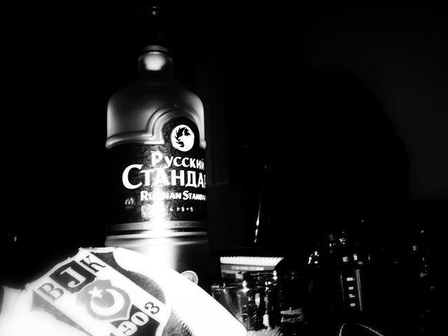 Russian Standard Vodka Footballislife Besiktascarsi Besiktas