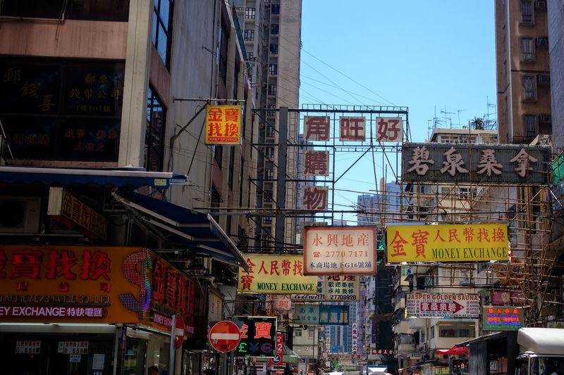 Signs in Hong
