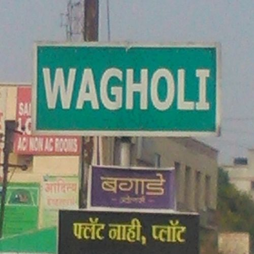 Couldn't have misses this. Wagholi Realestate Sign Pune