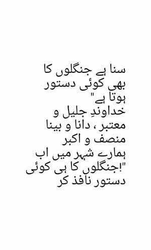 Peshawarattack Peshawar Blackday Pakistan