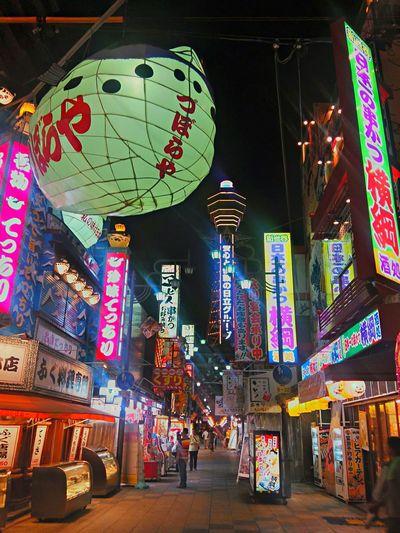 通天閣 Japan Neon Nightview