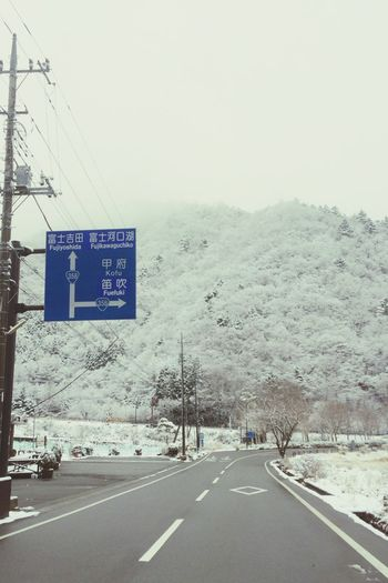 やまなしー 雪景色 山梨 Taking Photo Nature Landscape