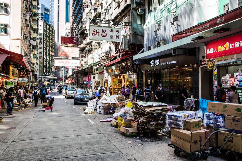 #City #Hong Kong #HongKongTrip #Urbanexploring #asia #citylife #cityview #explore #hongkong #outdoor #outdoors #shopping  #street #streetphoto #streetphotography #urban #urban Scene #urbanexploration  #urbanphotography The Week On EyeEm
