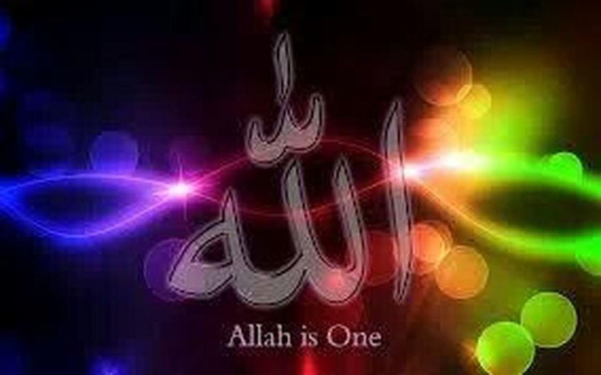 Allah ❤❤ Hi!