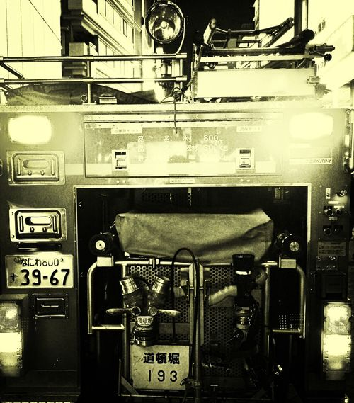 Backstyle Fire Engine Night Lights Light