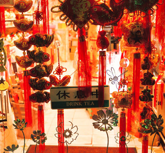 drink, tea. taipei. 2015  Break Decoration Door Drink Film Film Photography Fish Flowers Fujifilm Hanging Night Red Shop Square Street Photography Streetphotography Taipei Taiwan Tea Travel Traveling Walk The Culture Of The Holidays