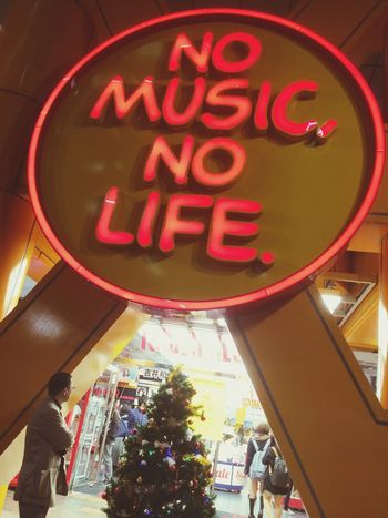 Music Supporting Musicians Music Is My Life Great Selection