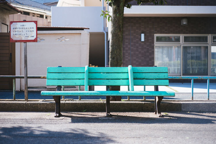 Random bench in Tokyo Absence Architecture Blue Built Structure City Day Empty Multi Colored No People Outdoors