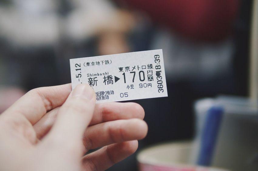 next Japan Shimbashi Station