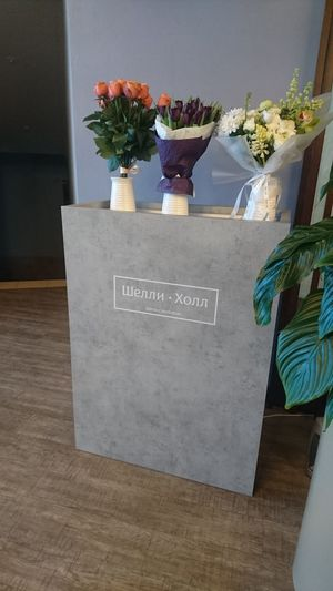 Flower Vase Western Script Text Handwriting  Bouquet Flower Arrangement