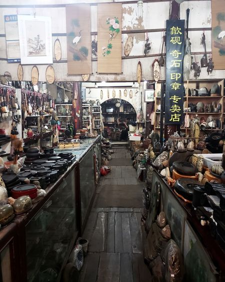 Art China Caligraphy Art Store Art Supplies Store Retail  Street Art Shop