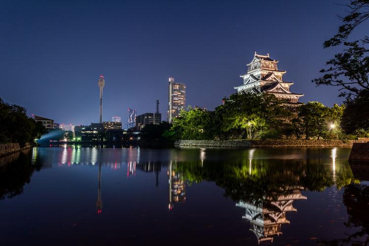 Photo taken in Hiroshima-Shi, Japan