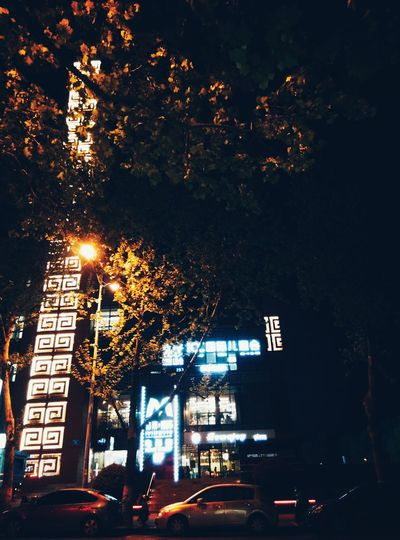 Night Outdoors City Sreetphotographer