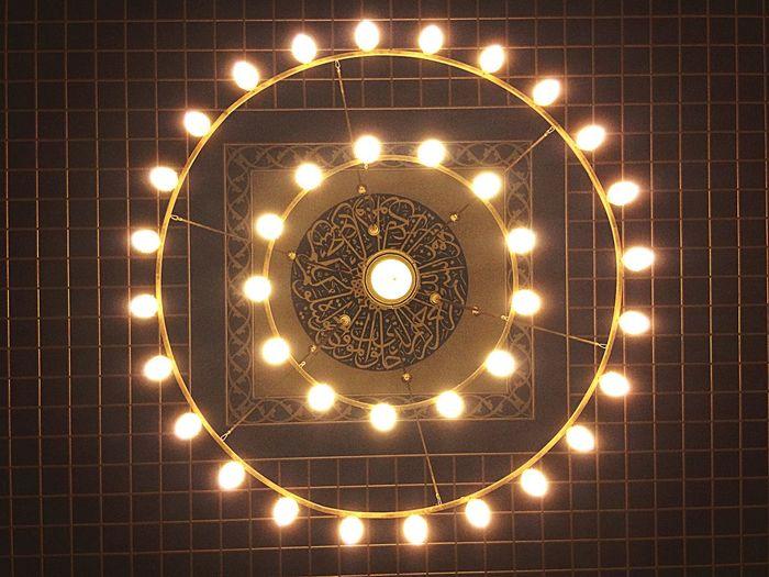 Mosque Lights