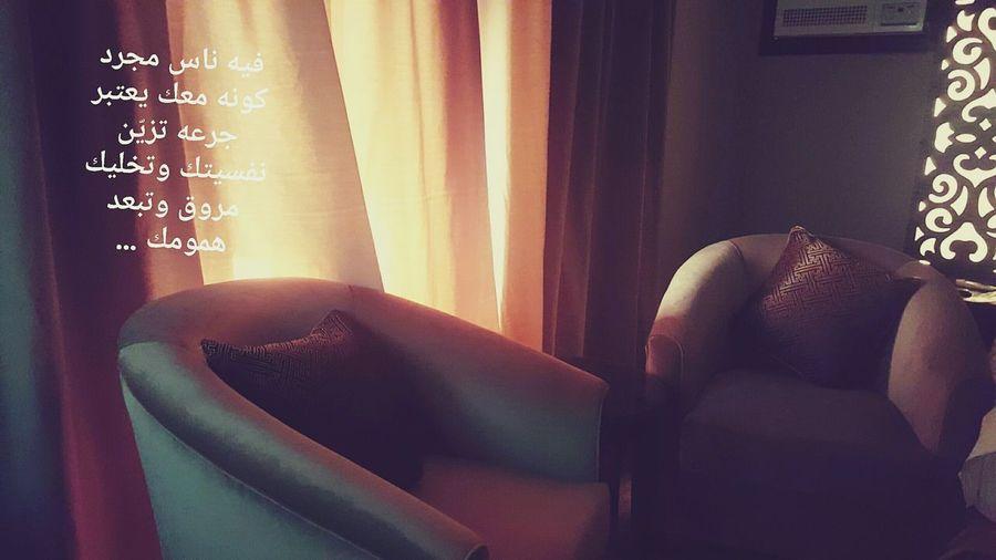 فيه ناس مجرد كونه معك يعتبر جرعه تزيّن نفسيتك وتخليك مروق وتبعد همومك … Indoors  Bedroom Home Interior Close-up No People Day