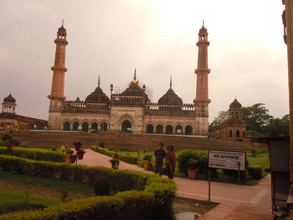 01177 Bara Imambara-Lucknow-India Arch Architecture Building Exterior Built Structure Courtyard  Day Dome Façade Famous Place Footpath Formal Garden Garden History Incidental People Lawn Memories Mosque Outdoors Place Of Worship Plant Sky The Past Tourism Tourist Travel Destinations