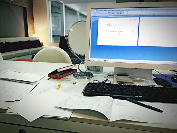 ทำงานนน