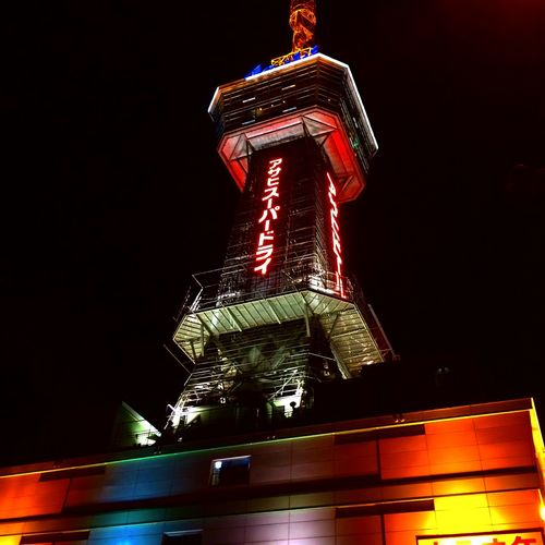 Beppu city is famous of Hot spring ♨️ Tower Night Lights Beppu Beer