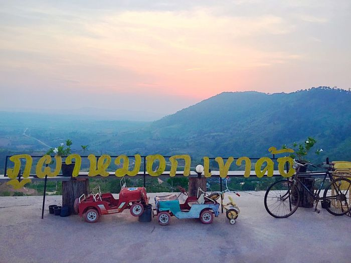 Check This Out Hello World Enjoying Life Enjoying The View Relaxing เขาค้อ เพชรบูรณ์