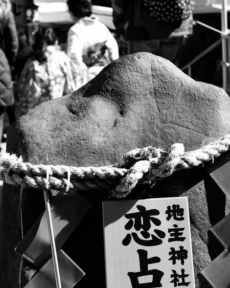 Close-Up Of Rock With Text In Market