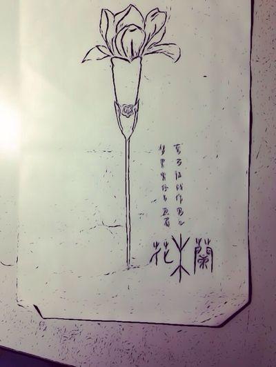 弯腰征战作男儿,梦里曾经与画眉 Drawing 花木兰