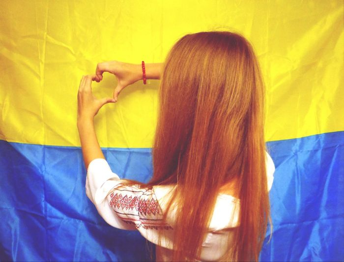 Glory to Ukraine ! Myself Self Portrait Proud To Be Ukrainian