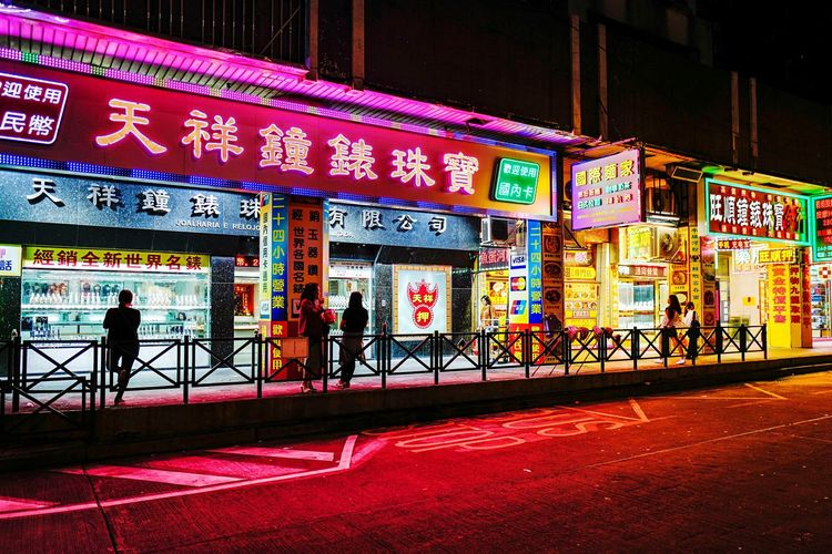 Pawn Shop Casino Macau Neon Street Photography Built Structure Building Exterior Transportation Text Graffiti City Multi Colored Illuminated Street Art And Craft Western Script Wall - Building Feature No People Road Communication Creativity Outdoors Night Sign