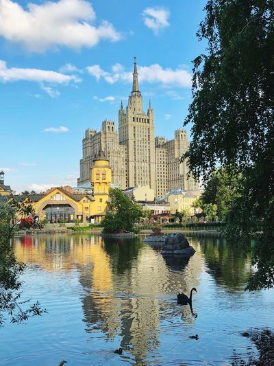 Moscow Zoo Russia2018 Russia Zoo Moscow Architecture Building Exterior Built Structure Water Sky Reflection Building Waterfront Nature Tree Travel Destinations Cloud - Sky Travel City Day Tourism Plant The Past No People Outdoors