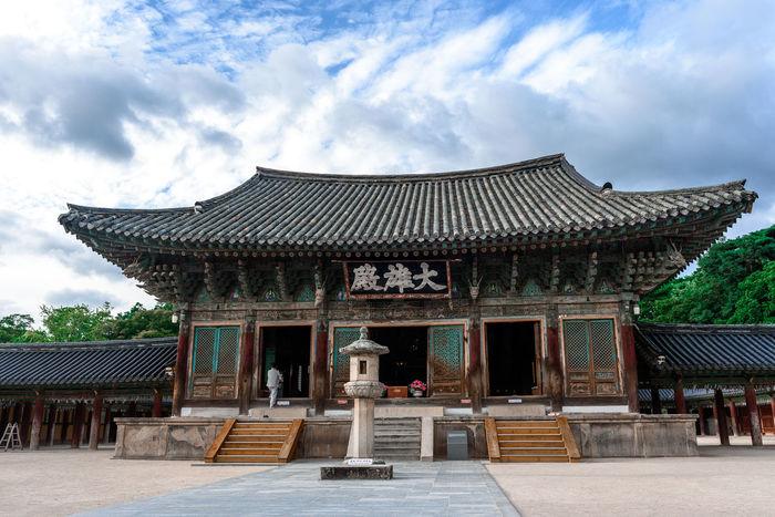 Bulguksa Temple Buddhism Culture Bulguksa Temple Gyeongju Gyeongju, Korea Korea UNESCO World Heritage Site Buddhism Buddhist Temple Bulguksa History Korean Culture Temple