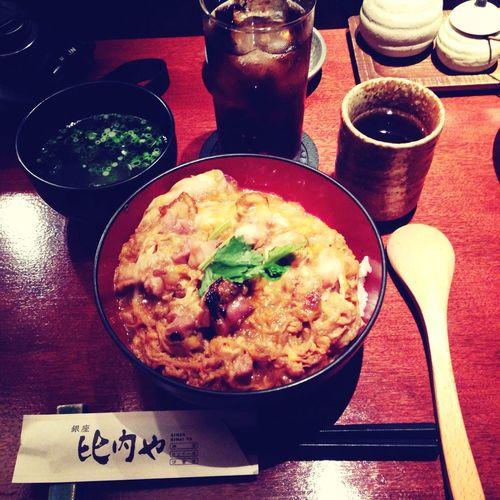 親子丼 Tokyo Japanese Food