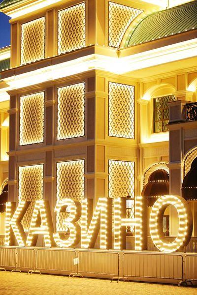 Gold Casino No People Casino Night Casino And Resort Sochi Gorkigorod Krasnayapolyana EyeEmNewHere Paint The Town Yellow