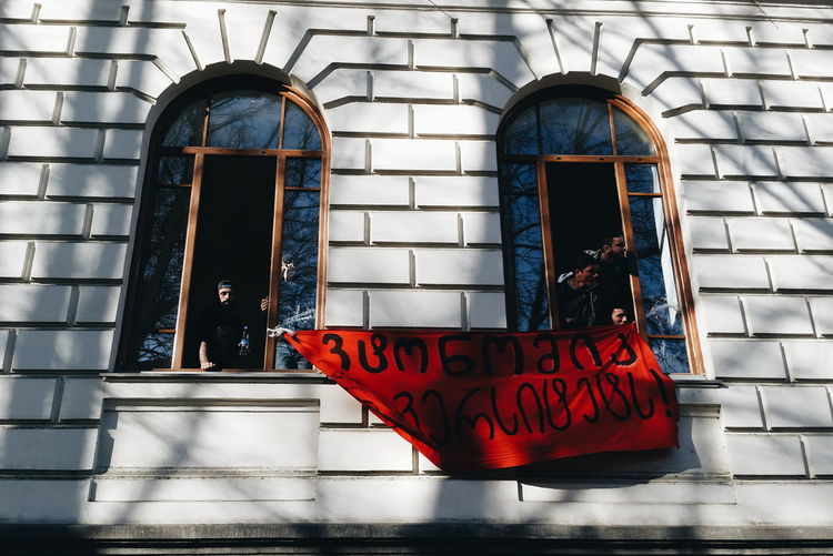 Autonomy to the University - it's the main demand of Tbilisi State University students, protesting unequal rights. The riot has begun a week ago and remains escalated for 4 days. Sudents Protesting Windows Red Flag The City Light