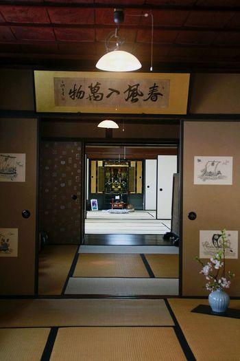 Japan Koyto 茶室 宇治 中村藤吉