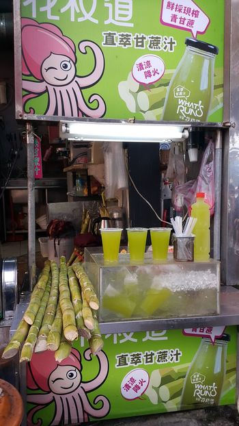 Sugarcane Food And Drink Drink Day Freshness Store No People Sugarcanejuice Taiwan Street Food