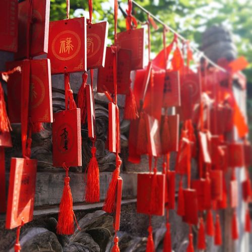 Lucky prayer tokens at chinese temple