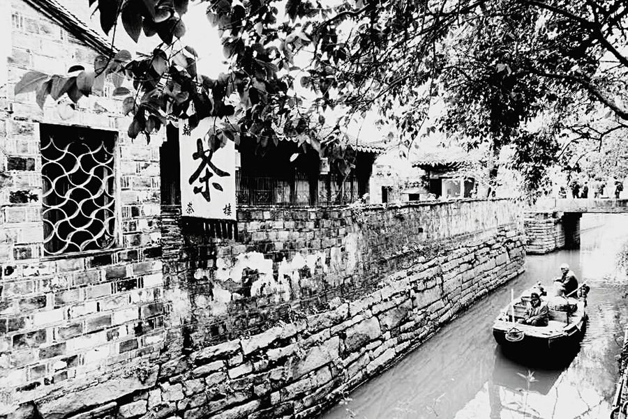 Old Buildings SUZHOU PINGJIANG ST Jiangsu Province Suzhou Gardens Suzhou China SuzhouGarden Shanghai, China Suzhou, China Suzhou Historic Buildings  Building Hello World 苏州平江路 Hi! River People Old People Ship