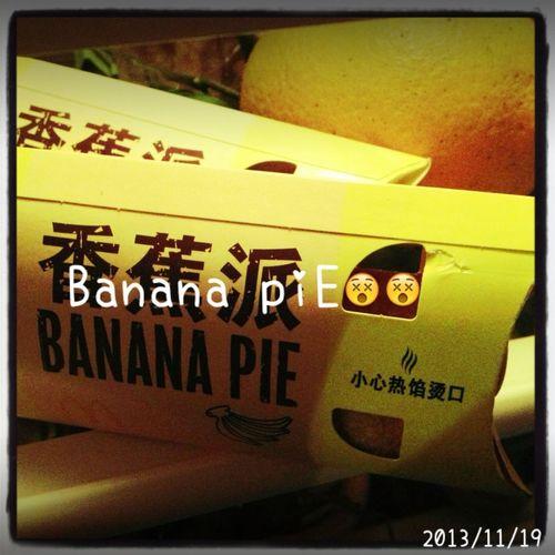 用宇治紅豆?換兩個香蕉piE和一個人的開心!值了!而後,原來我還是這麼傻!