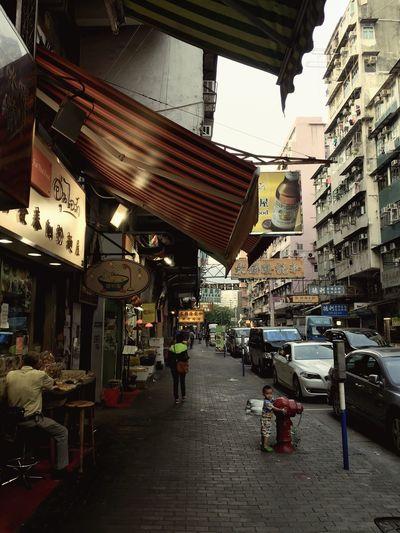 Hong Kong Kowloon 香港 九龍