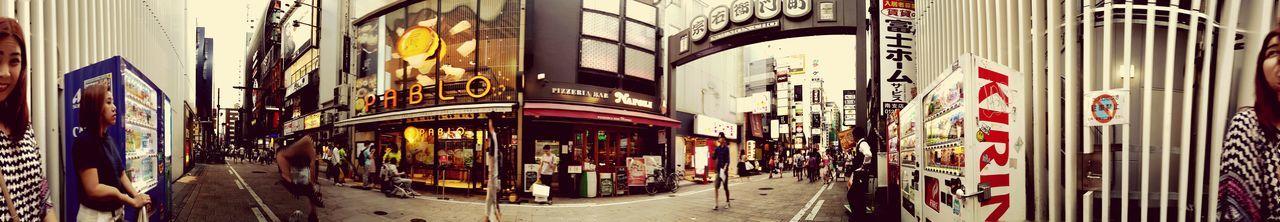 😊osaka Japan Ultimate Japan