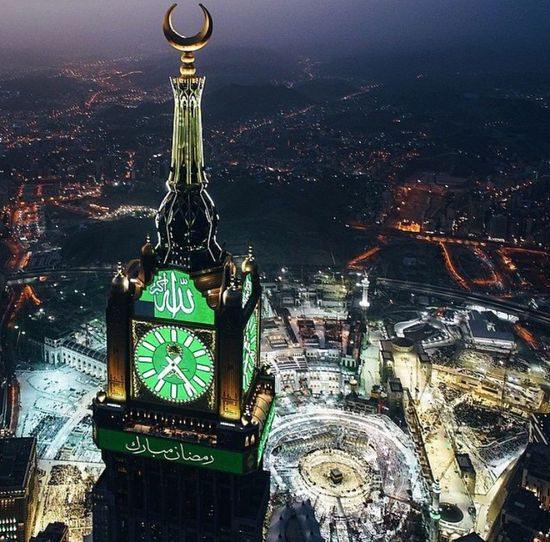 Learn & Shoot: Working To A Brief Hello World Zamzamtower Suudiarabistan Hi!